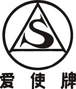 上海皮革化工厂爱使牌logo