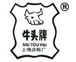 niutoupai1